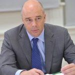Силуанов привлечет средства от граждан