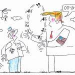 «Дональд два процента» как зеркало американской эволюции