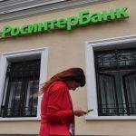 Если банк – банкрот