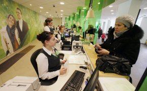Сбербанк обвинили в дискриминации пенсионеров