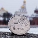 Рубль становится ненужным