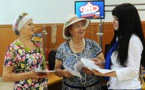 Пенсию в России повысят до 20 000 рублей