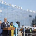 Лучшая инвестновость дня: Под Ульяновском вновь открылся международный аэропорт