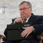 Глава ВТБ призвал отказаться от доллара