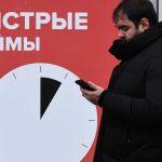 Россиян ограничат в кредитах