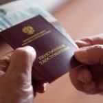 12 единороссов не хотят голосовать за пенсионную реформу