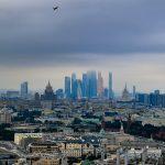 Реиндустриализация Москвы: «смена вех»