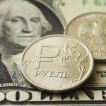 Россия без доллара