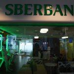 Вкладчики забрали больше $1 млрд из Сбербанка