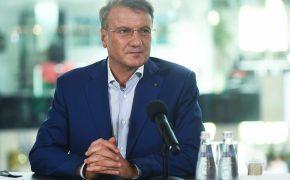 Греф рассказал о переводе валютных вкладов в рубли