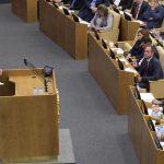 Госдума окончательно утвердила повышение пенсионного возраста