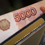 Банкоматы отказываются от купюр в 5000 рублей из-за фальшивок