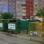 В Перми появится интернет вещей в мусорных баках