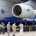 Лучшая инвестновость дня: В Перми построят уникальный комплекс для испытаний авиадвигателей