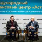 Международный финансовый центр «Астана» строит «экономику 2.0» в Евразийском регионе