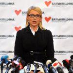 Тимошенко хочет 100 млрд евро за Крым и Донбасс