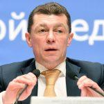 Будущим пенсионерам власти подарят по 33 000 рублей