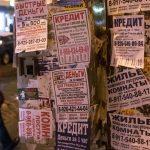Россияне закредитовались ради погашения кредитов