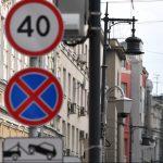 Правительство намерено штрафовать за «среднюю скорость»