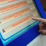 Граждан подключат к накопительной пенсии без их согласия