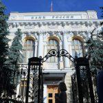 ЦБ хочет ввести комиссию за переводы физлицам