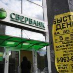 Власти уменьшили размер кредита для бизнеса