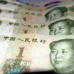 Центробанк потерял миллиарды на вложениях в юань