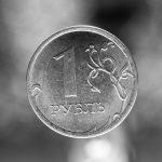 Рубль стал самой нестабильной валютой