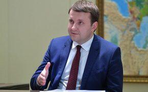 Падение цен на нефть и санкции не скажутся на экономике России