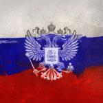 В России остается низкой инвестиционная активность – эксперт
