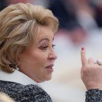 Матвиенко раскритиковала «Сухой Суперджет»