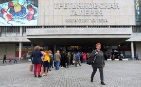 Третьяковка запустит блокчейн-проект My Tretyakov