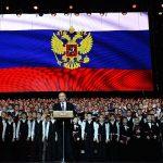 Санкции против России усилятся
