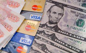 Граждане берут кредитки про запас