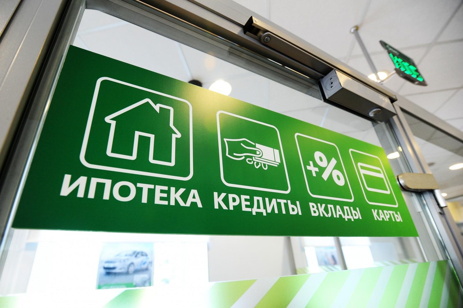 в каком банке лучше взять кредит наличными в 2020 году в волгограде