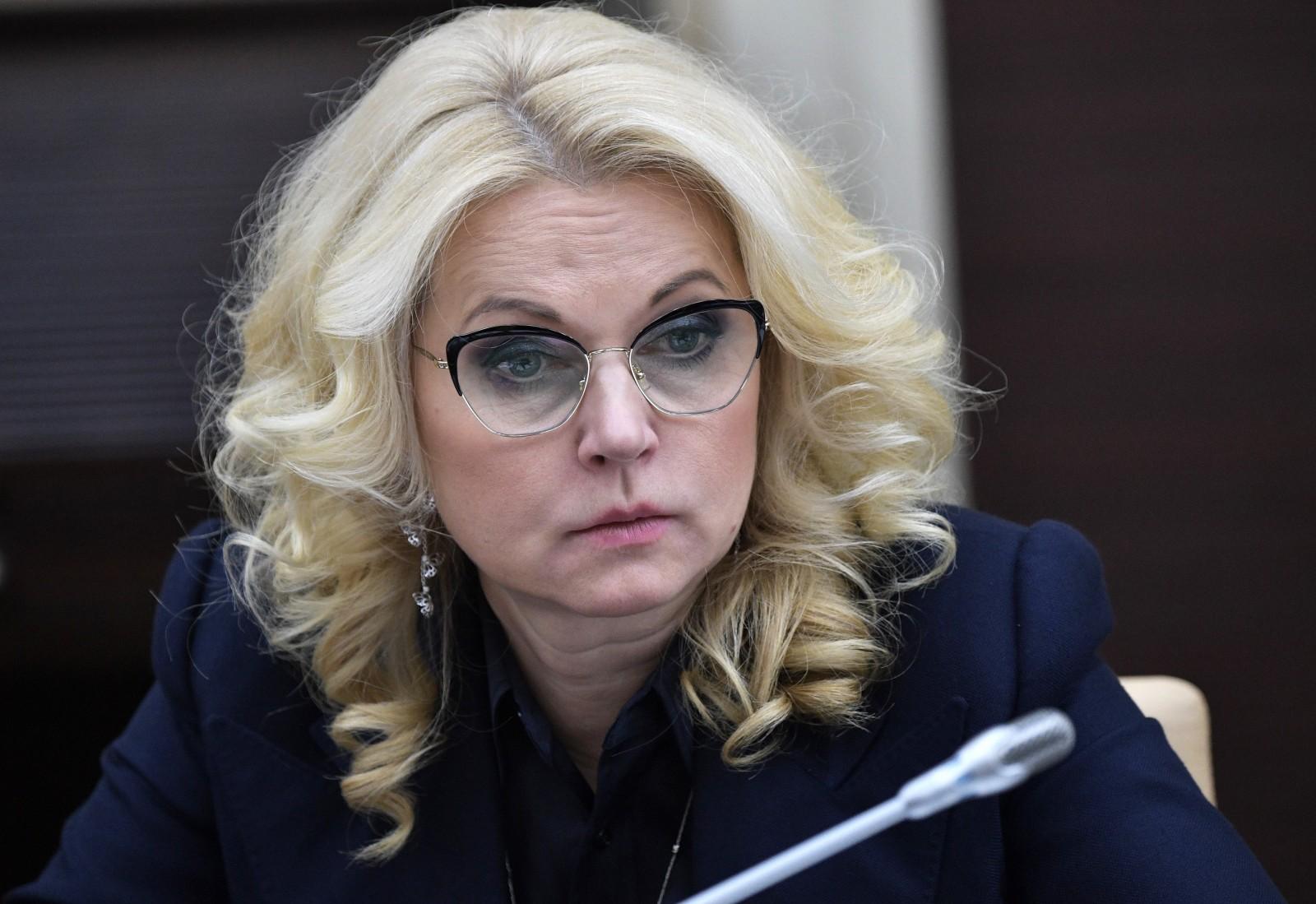 Голикова: России придется жить с этой инфекцией