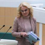 Голикова рассказала о росте пенсий на 25%