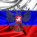 Экономика РФ не достигла заявленных показателей