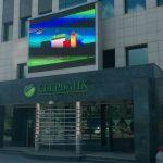 Сбербанк инвестирует в разработку компьютерного зрения