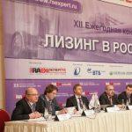 Лизинговый рынок России ставит исторические рекорды