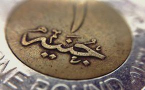 Египет готов выпустить криптовалюту