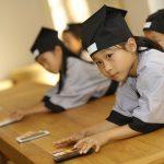 Китайцы придумали умную школьную форму