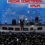 Для Крыма готовят «пилотную» песочницу