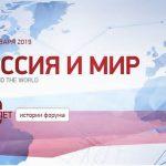 На Гайдаровском форуме обсудят особенности ведения бизнеса