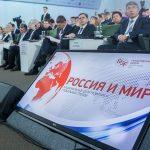 В Гайдаровском форуме приняли участие рекордное число губернаторов