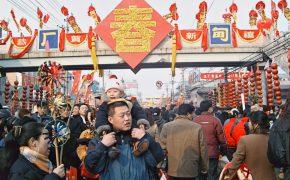 Китай замедлился до 30-летнего минимума