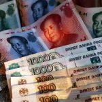 Центробанк закупил китайскую валюту