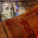 Мягкие комментарии ЦБ могут вызвать волатильность на рынке