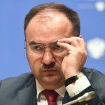 Глава ПФР пояснил цель пенсионной реформы