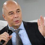 Силуанов раскрыл логику пенсионной реформы